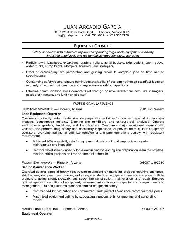 equipment operator resume sample